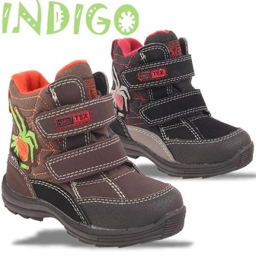 Indigo (Halb)Stiefel MAX mit Slam-Tex - gefüttert Gr.21-28 26 braun