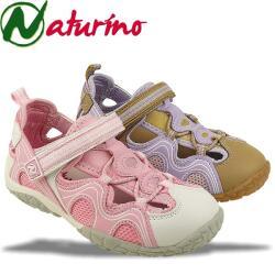 Naturino HIROSHI coole Halbsandale in 2 Farben Gr. 23-38 lila 26
